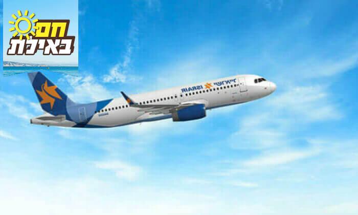 7 טיסות לאילת - טיסות מוזלות מ/אל שדה דב - רמון