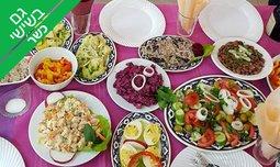 ארוחה כשרה במסעדת חצ'פוריקס