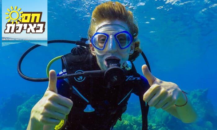 7 צלילת היכרות במועדון Ahla Diving,אילת