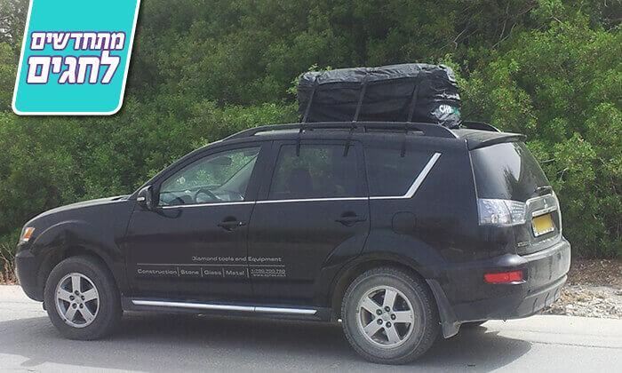 4 תיק אחסון נשלף לגג הרכב CAMPTOWN - משלוח חינם