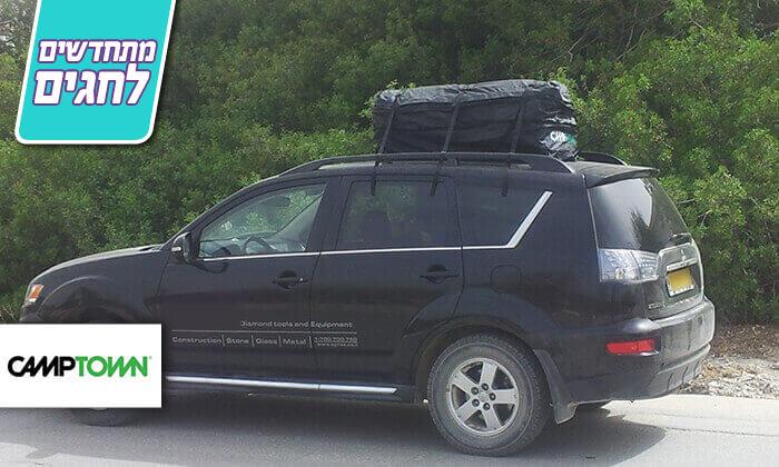 2 תיק אחסון נשלף לגג הרכב CAMPTOWN - משלוח חינם