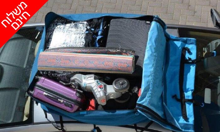 3 תיק צ'ימיגג לגג הרכב 525 ליטר - משלוח חינם