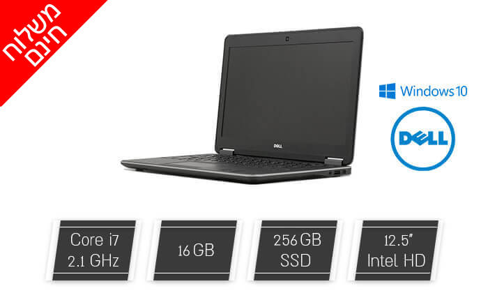 2 מחשב נייד דל DELL עם מסך 12.5 אינץ' - משלוח חינם
