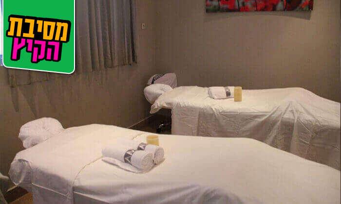 7 יום כיף בדריה ספא, מלון רמדה נתניה