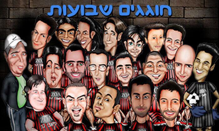 2 סטנד אפ שבועות בקומדי בר, תל אביב