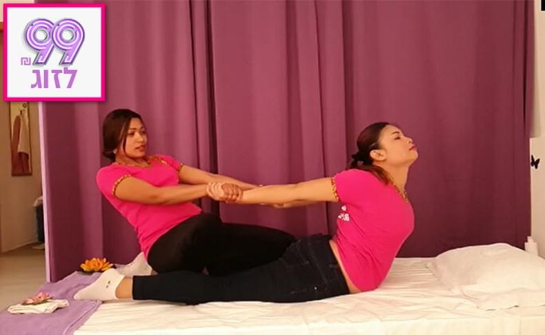 עיסוי לבחירה ב-D Thai Massage