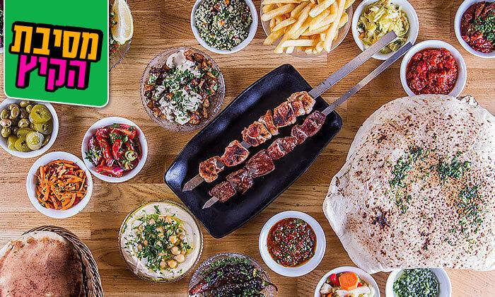 3 ארוחה כשרה במסעדת הקצבים - שוק מחנה יהודה, ירושלים