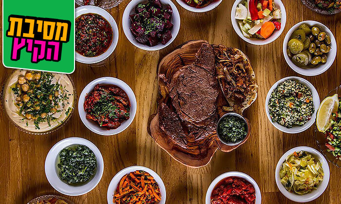 2 ארוחה כשרה במסעדת הקצבים - שוק מחנה יהודה, ירושלים