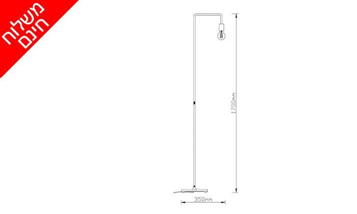 3 ביתילי: מנורת עמידה דגם רוביז - משלוח חינם