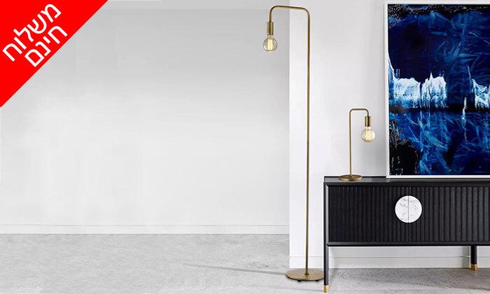 4 ביתילי: מנורת עמידה דגם רוביז - משלוח חינם