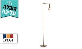 מנורת עמידה ביתילי דגם רוביז