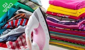 גיהוץ חולצות ב'מכבסה שלי'