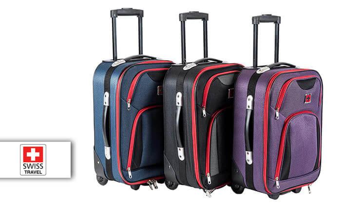 2 מזוודה 25 אינץ' סוויס SWISS