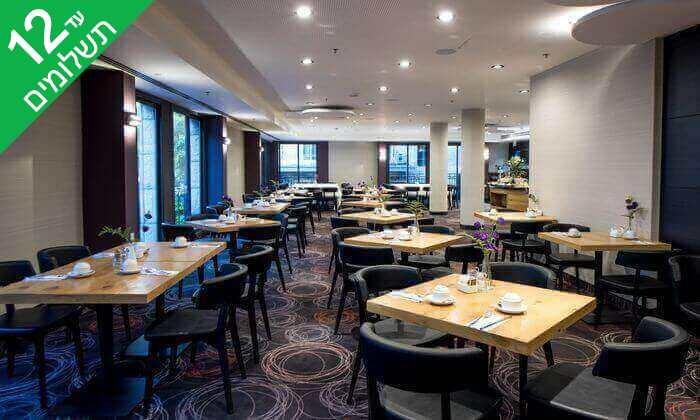 """5 יולי אוגוסט באייל ירושלים: חופשה זוגית במלון בוטיק, כולל סופ""""ש"""