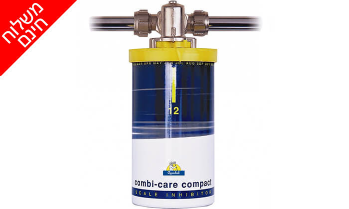 2 מערכת לטיפול באבנית Combi Care - משלוח חינם