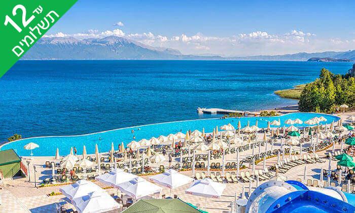 4 יולי-אוגוסט במקדוניה - מלון 5 כוכבים מומלץ עם פארק מים