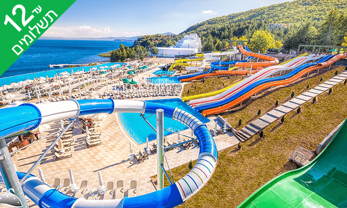10 יולי-אוגוסט במקדוניה - מלון 5 כוכבים מומלץ עם פארק מים