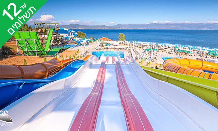 2 יולי-אוגוסט במקדוניה - מלון 5 כוכבים מומלץ עם פארק מים
