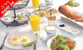 ארוחת בוקר זוגית בקפה גרג