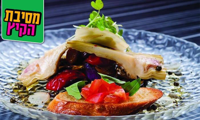 2 ארוחת צהריים או ערב במלון לאונרדו סיטי טאוור, רמת גן