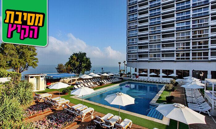 2 חופשה זוגית במלון העונות נתניה, כולל אטרקציה לבחירה