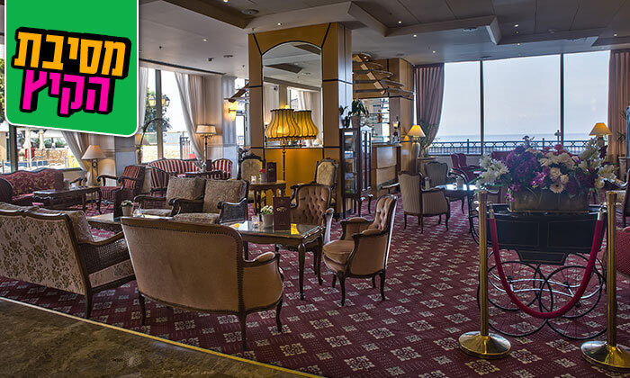 5 חופשה זוגית במלון העונות נתניה, כולל אטרקציה לבחירה