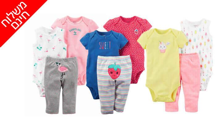 2 סט 2 בגדי גוף ומכנס לתינוקות קרטרס Carter's - משלוח חינם