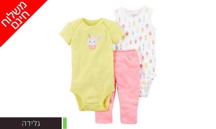 5 סט 2 בגדי גוף ומכנס לתינוקות קרטרס Carter's - משלוח חינם