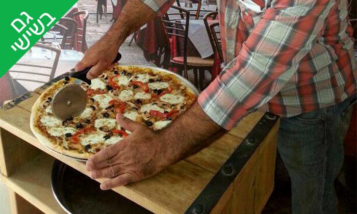 4 פיצה בפרנצ'סקה, קריית אונו