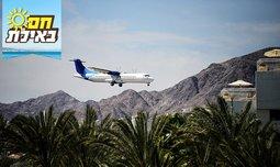 טיסות מ/אל שדה דב-רמון ביוני