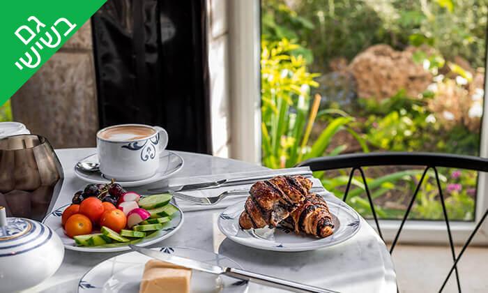 3 ארוחת בוקר בופה ליחיד או לזוג במלון בוטיק טריפ, ירושלים