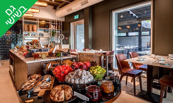 2 ארוחת בוקר בופה ליחיד או לזוג במלון בוטיק טריפ, ירושלים