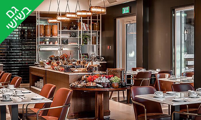7 ארוחת בוקר בופה ליחיד או לזוג במלון בוטיק טריפ, ירושלים
