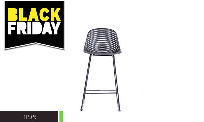 4 כיסא בר בעיצוב סקנדינבי