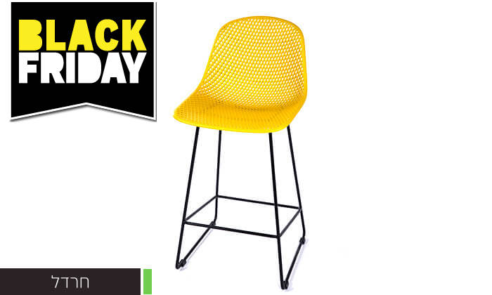 5 כיסא בר בעיצוב סקנדינבי