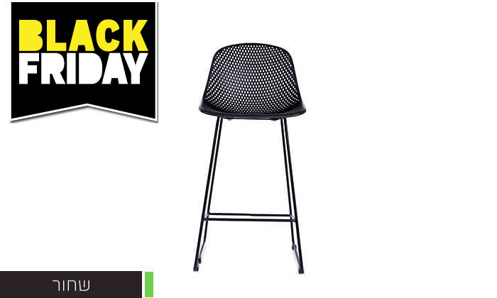 6 כיסא בר בעיצוב סקנדינבי
