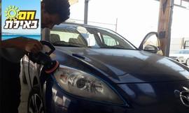 שטיפת מכוניות חיצונית ופנימית