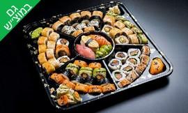 מגש סושי במסעדת טוגראשי