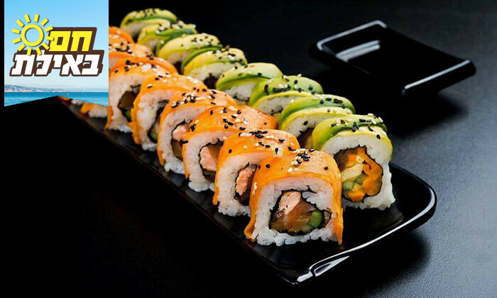 4 מגש סושי במסעדת טוגראשי, אילת