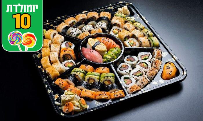 2 מגש סושי במסעדת טוגראשי הכשרה, סניף מתחם BIG אילת