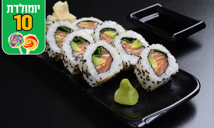 3 מגש סושי במסעדת טוגראשי הכשרה, סניף מתחם BIG אילת
