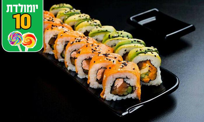 4 מגש סושי במסעדת טוגראשי הכשרה, סניף מתחם BIG אילת