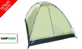 אוהל איגלו ל-3 אנשים CAMPTOWN