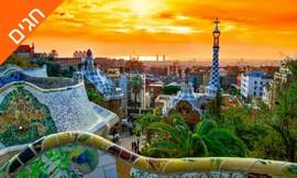 חופשת סוכות בברצלונה