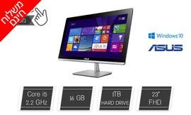 מחשב ASUS כולל מסך