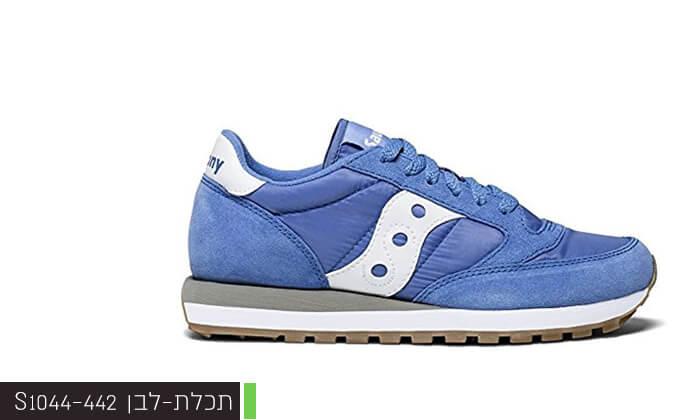 3 נעלי ספורט סאקוני SAUCONY