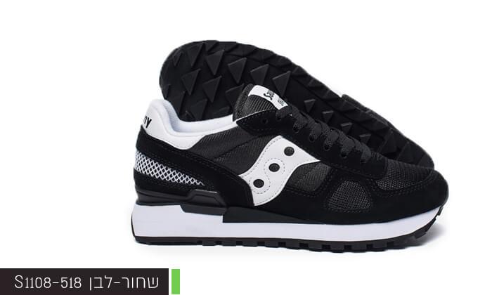 4 נעלי ספורט סאקוני SAUCONY