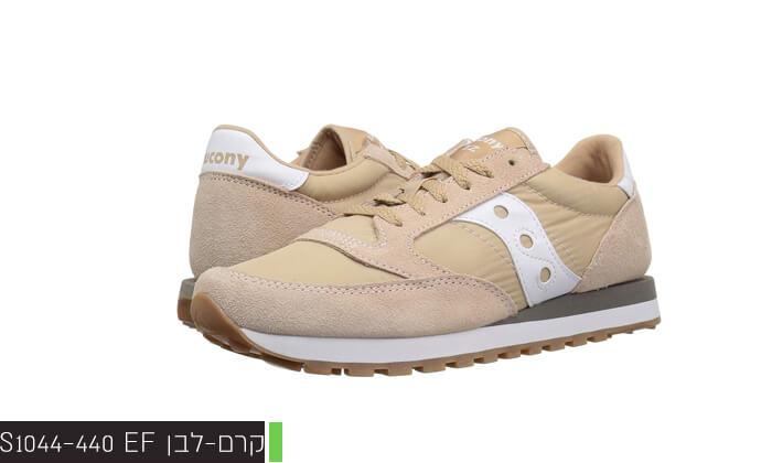 5 נעלי ספורט סאקוני SAUCONY