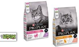 שק מזון יבש לחתולים Pro Plan