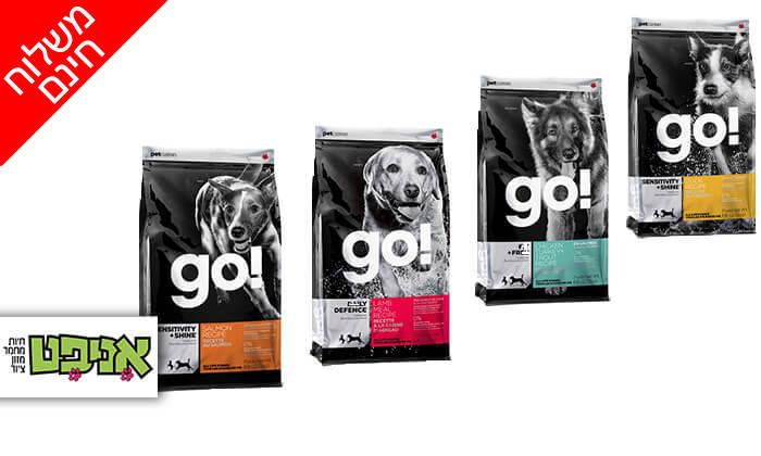 2 שק מזון יבש לכלבים go - משלוח חינם